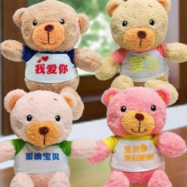 Add-on 20cm Bear Sitting Bear