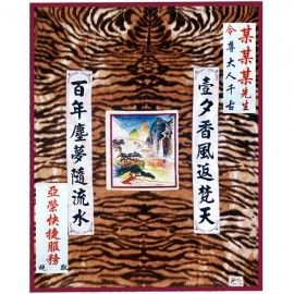 "High Class Tiger Stripes Blanket 70""x90"""