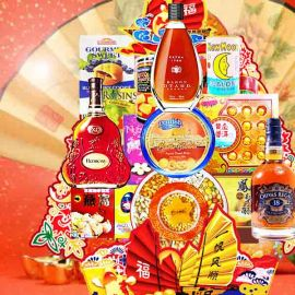Prosperity Chinese New Year Hamper
