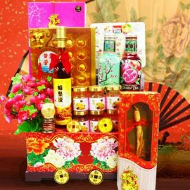 Tai Chi Lunar New Year Chinese Tea Hamper