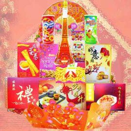 Singapore Chinese New Year Gifts