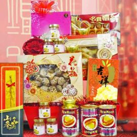 Chinese New Year Delight Delicacies Hamper