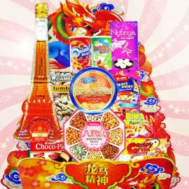 Prosperous Beginnings Chinese New Year Hamper